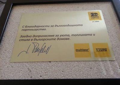 Сертификат Ксела