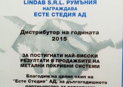 Сертификат Lindab