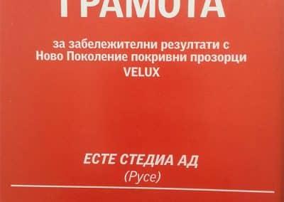 Сертификат VELUX